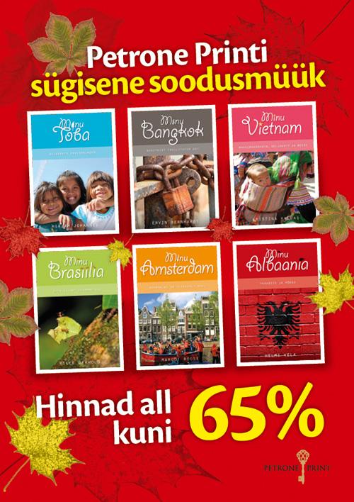 Hinnad_all_sygis2013_FB-reklaam